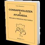 ayurveda-adapted